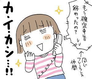 ひとこま作者-070226