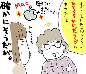 true-20080129