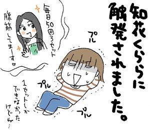 ひとこま作者-070312