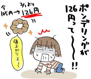 ひとこま作者-071229