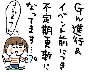 ひとこま作者-070424
