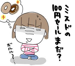 ひとこま作者-070626