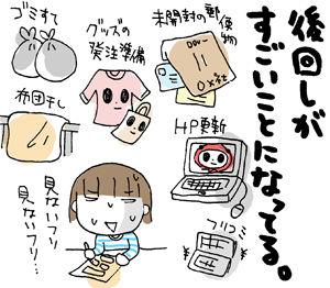 ひとこま作者-070330
