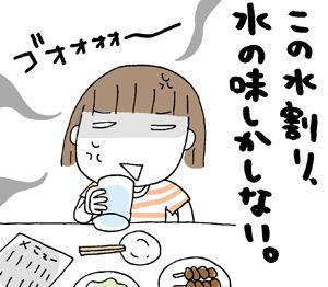 ひとこま作者-20070822