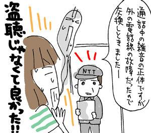 ひとこま作者-20070927