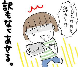 ひとこま作者-070731