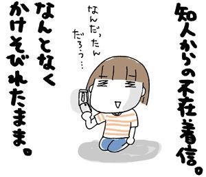 ひとこま作者-20070919