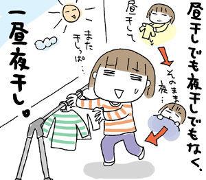 ひとこま作者-20071119