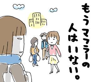 ひとこま作者-070331
