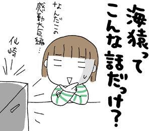 ひとこま作者-070415
