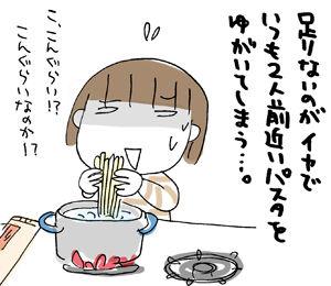ひとこま作者-20071107