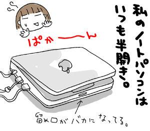 ひとこま作者-20071126