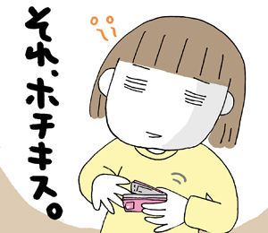 ひとこま作者-070407