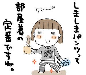 ひとこま作者-070220