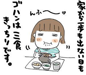 ひとこま作者-20070823
