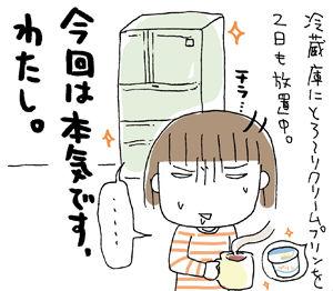 ひとこま作者-070124