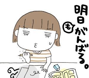 ひとこま作者-20070720
