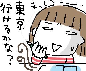 ひとこま作者-070521