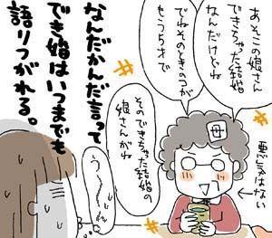 ひとこま作者-070127_2