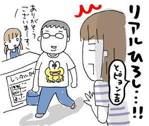 ひとこま作者-070625