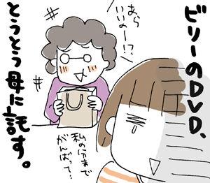 ひとこま作者-20071003