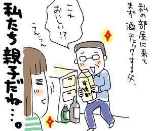 ひとこま作者-20071004
