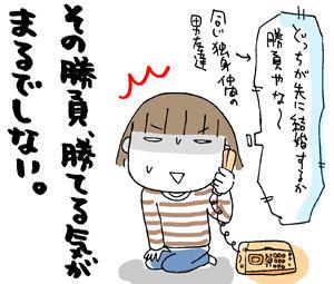 ひとこま作者-070325