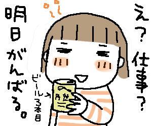 ひとこま作者-070523