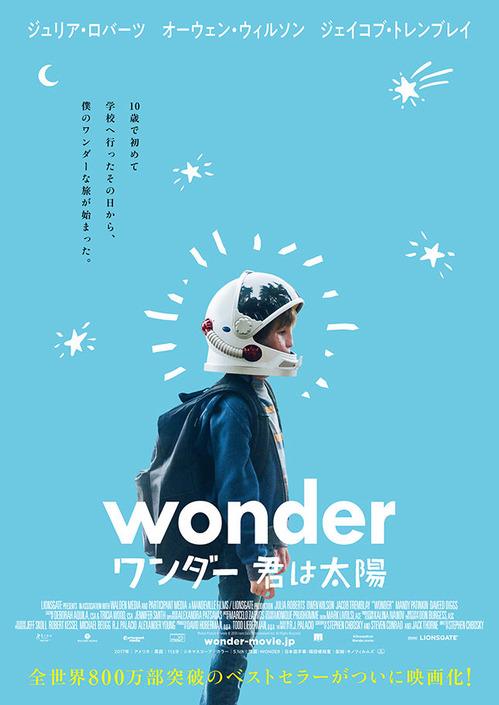 【ティーザー】ポスター