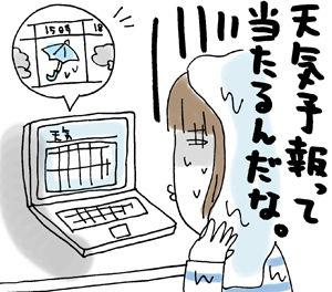 f234a1f5.jpg