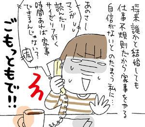 ひとこま作者-20070128