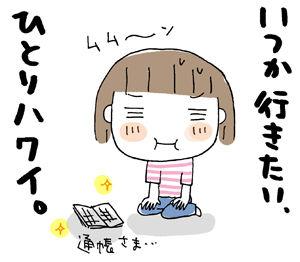 ひとこま作者-20070714