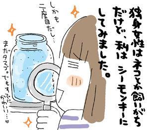 ひとこま作者-070122_2