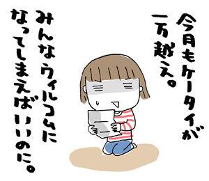 ひとこま作者-070320