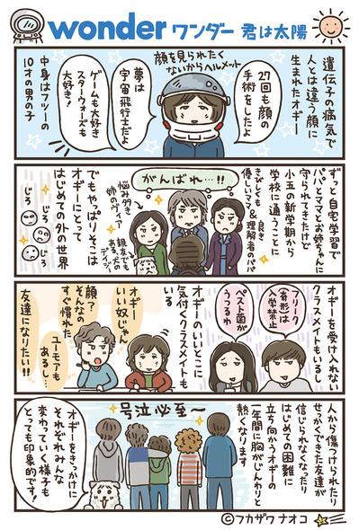 illust_manga