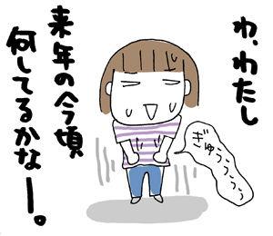 ひとこま作者-20070917