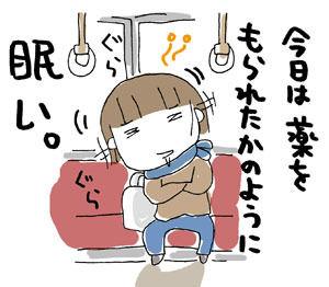ひとこま作者-070104