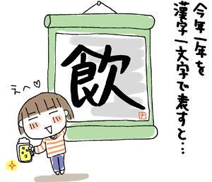 ひとこま作者-071214