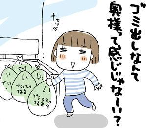 ひとこま作者-070621