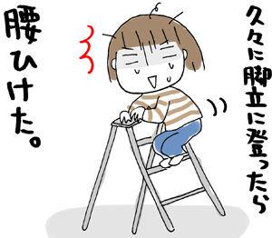 ひとこま作者-071227