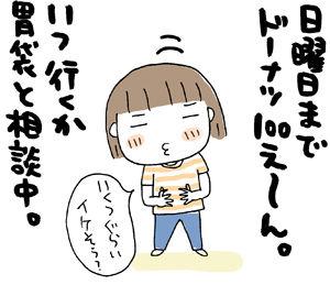 ひとこま作者-070727
