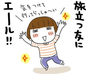 ひとこま作者-20070824