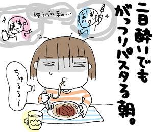ひとこま作者-071216