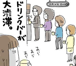 ひとこま作者-070207_3