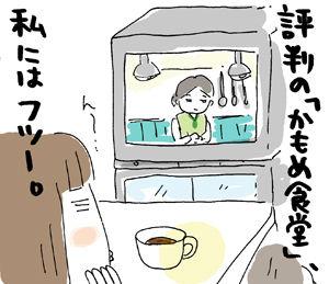ひとこま作者-070108