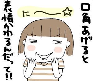 ひとこま作者-20070821