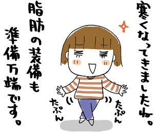 ひとこま作者-20071025