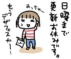 ひとこま作者-070524
