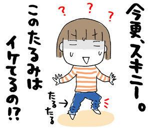 ひとこま作者-070502