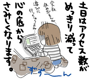 ひとこま作者-080210